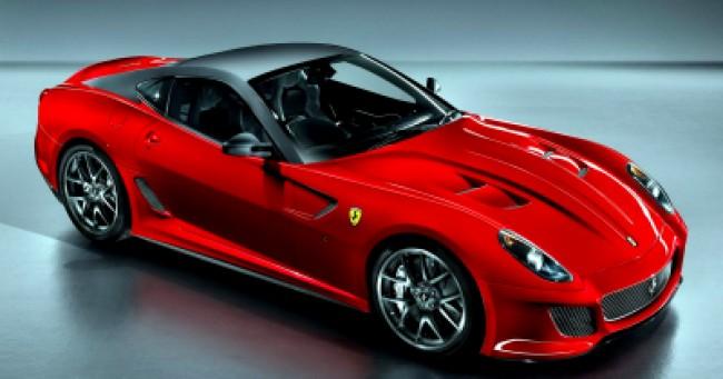 Cotação de seguro 599 GTO 6.0 V12