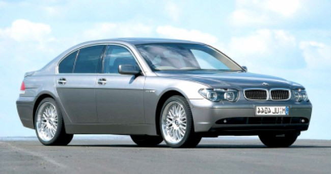 valor do seguro BMW 760i