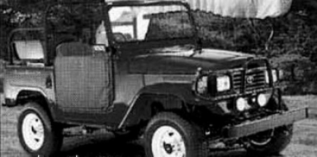 Seguro Bandeirante Jipe 3.7 Capota Lona 1996