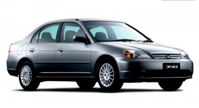 Seguro Civic EX 1.7 2002