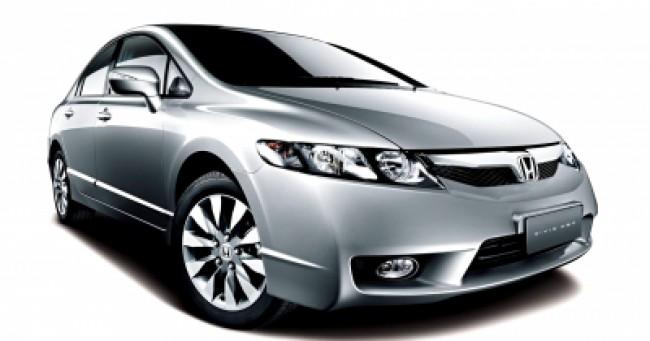 Seguro Civic EXS 1.8 AT 2010