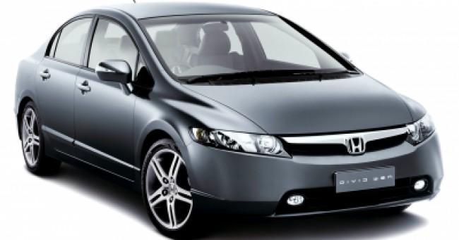 Seguro Civic EXS 1.8 AT 2008