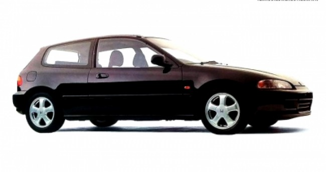 Seguro Civic Hatch VTi 1.6 1994