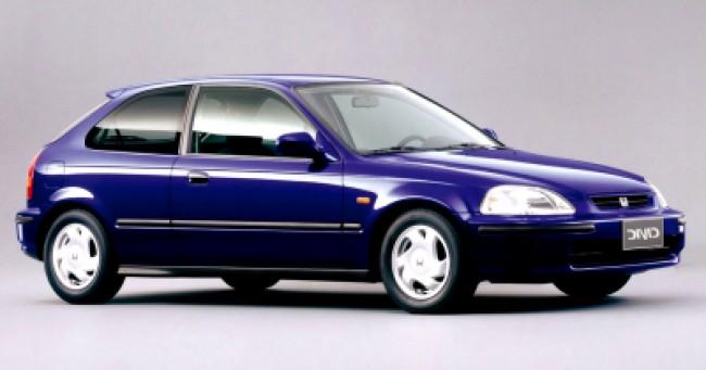 Seguro Civic Hatch VTi 1.6 1997