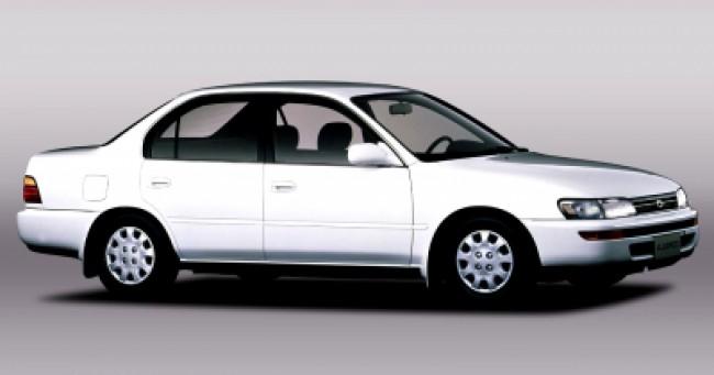 Seguro Corolla DX 1.6 1995