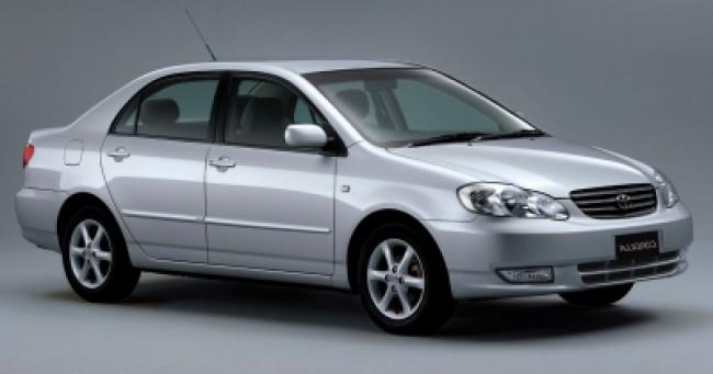 Seguro Corolla SE-G 1.8 AT 2005