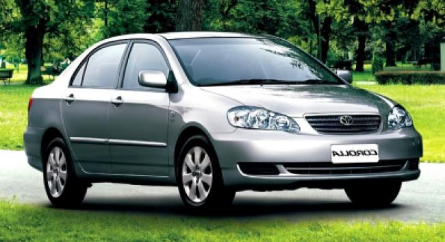 Seguro Corolla XEi 1.8 AT 2005
