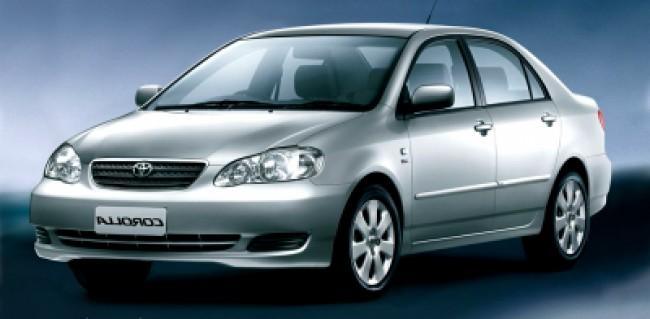 Cotação de seguro Corolla XLi 1.6