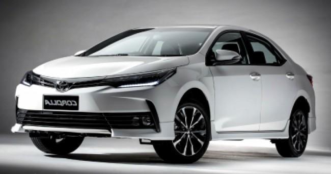 Seguro Corolla XRS 2.0 AT 2018