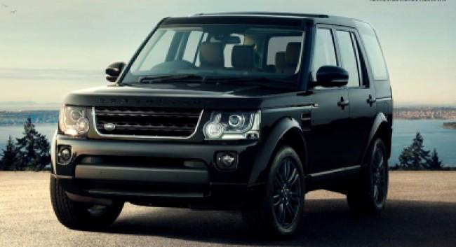 Cotação de seguro Discovery Black 3.0 V6 Turbo