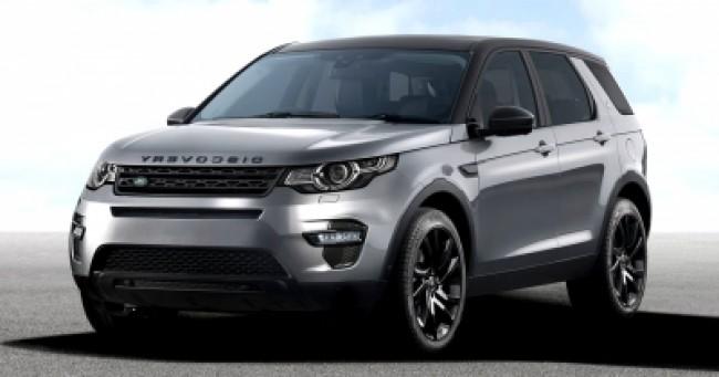 Cotação de seguro Discovery Sport HSE Luxury 2.2 SD4