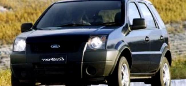 Seguro Ecosport XL Supercharger 1.0 2003