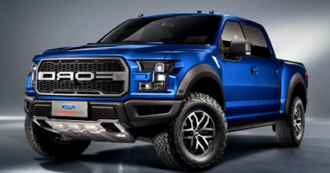 valor do seguro Ford F-150