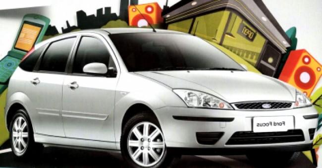 Seguro Focus Ghia 2.0 2007