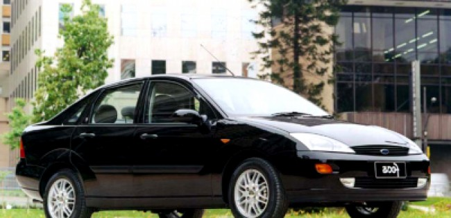 Cotação de seguro Focus Sedan Ghia 2.0 AT