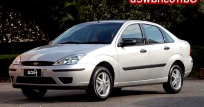 Cotação de seguro Focus Sedan GLX 1.6 8V