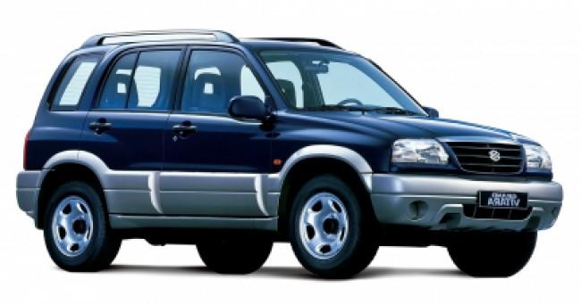 Seguro Grand Vitara 2.0 4x2 1998
