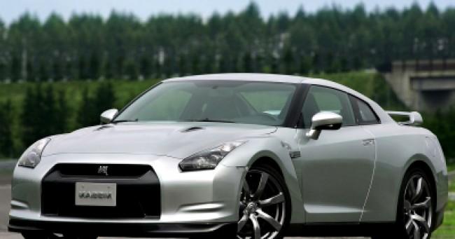 Cotação de seguro GT-R 3.8 V6 biturbo