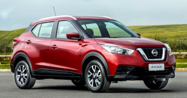 Cotação de seguro Nissan Kicks