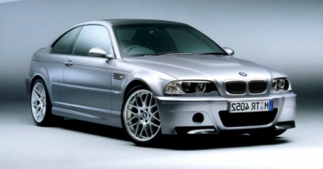 Cotação de seguro BMW 330i