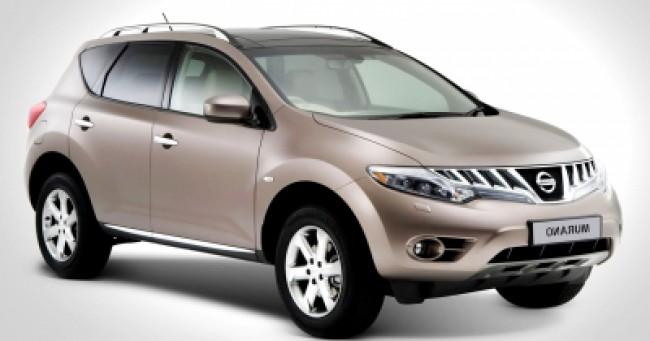 Cotação de seguro Nissan Murano