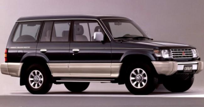 Seguro Pajero Full GLS 2.8 Turbo 1999