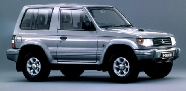 Seguro Pajero Full GLS 3.0 V6 1997