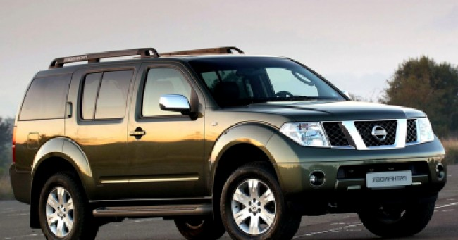 Cotação de seguro Nissan Pathfinder