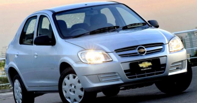 Cotação de seguro Fiat Tempra