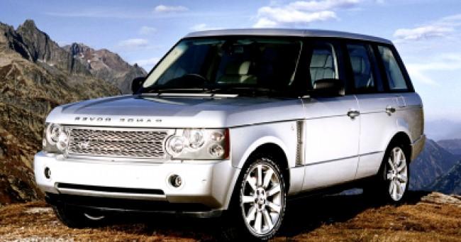 Cotação de seguro Range Rover Supercharged 4.2 V8