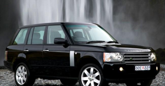 Cotação de seguro Range Rover Vogue 3.6 V8