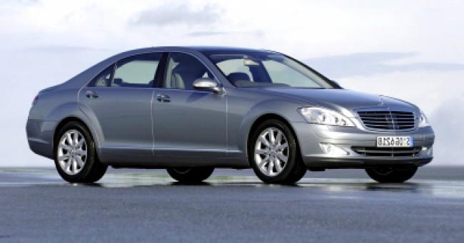 Cotação de seguro S500 5.5 V8