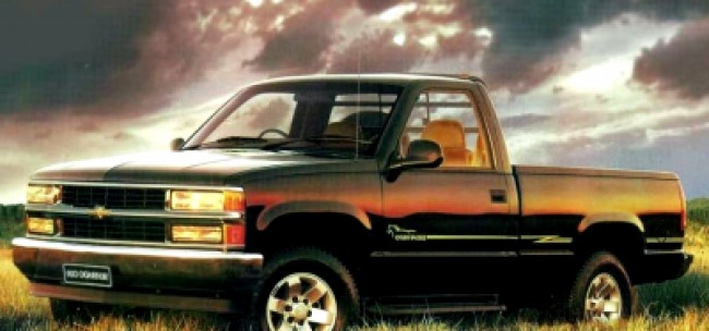 valor do seguro Silverado 4.1 CS 1997