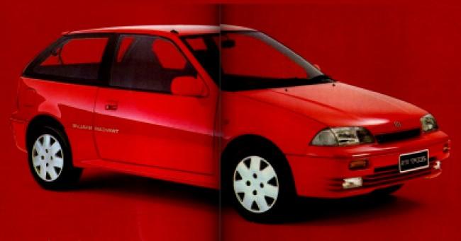 Cotação de seguro Nissan Versa