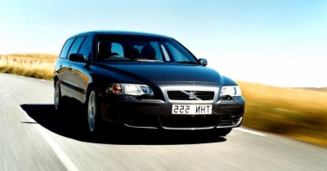Cotação de seguro V70 T5 2.3 Turbo